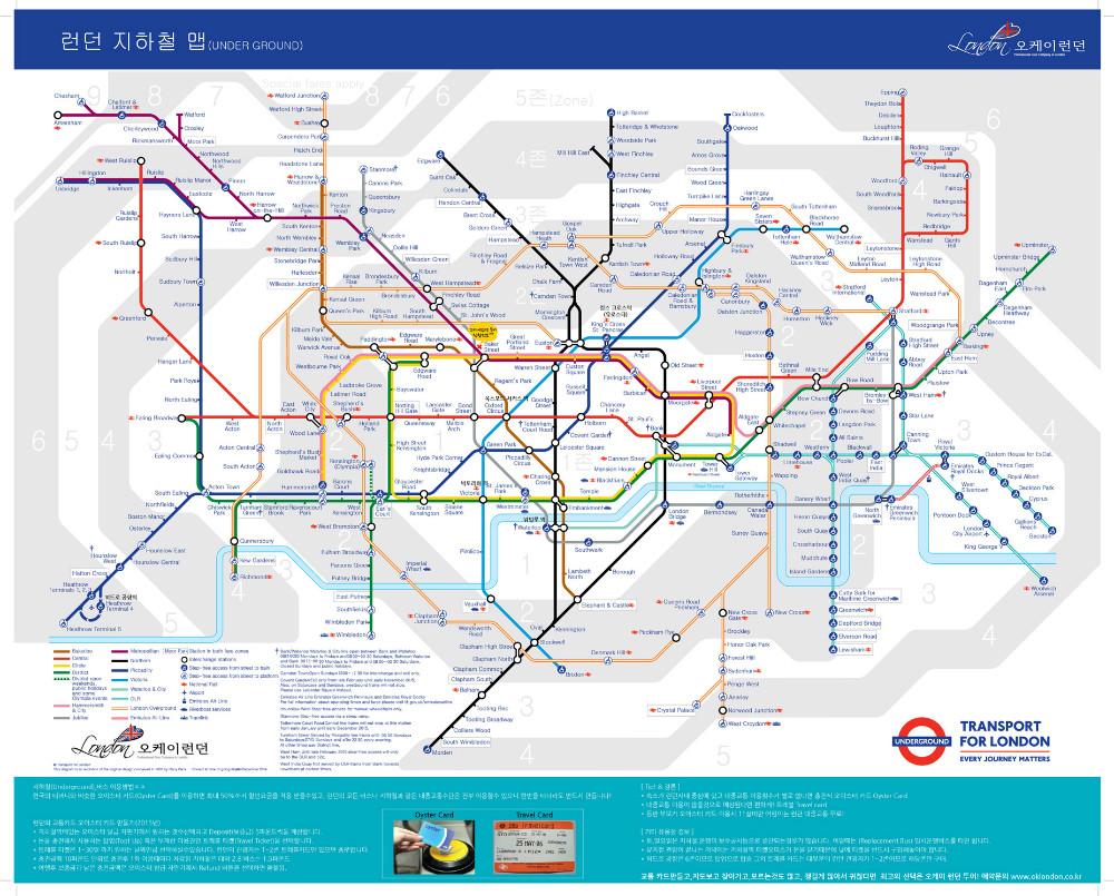런던지하철맵_small.jpg